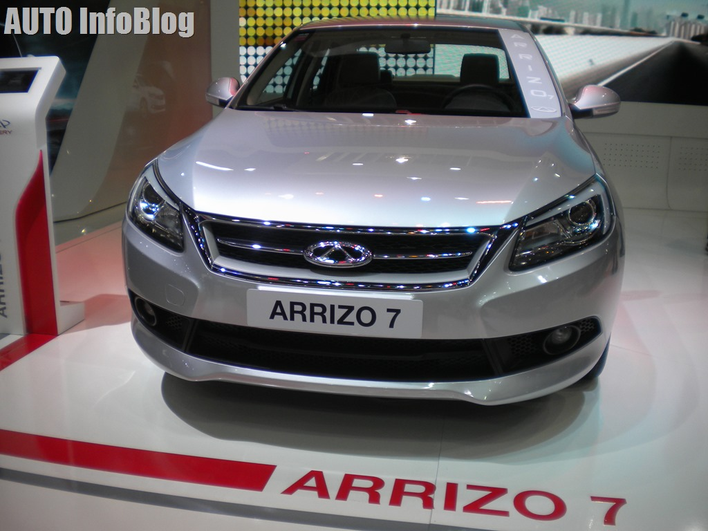 Salon BsAs 2015-Chery (12)