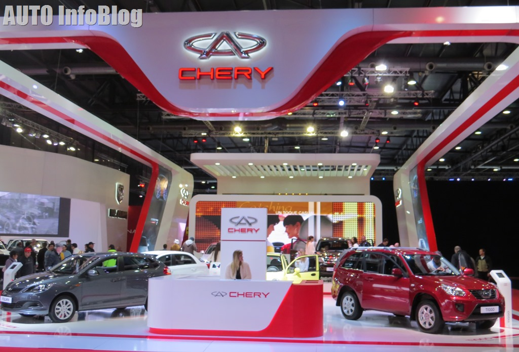 Salon BsAs 2015-Chery