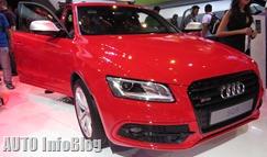 Audi -San pablo 2016 (30)