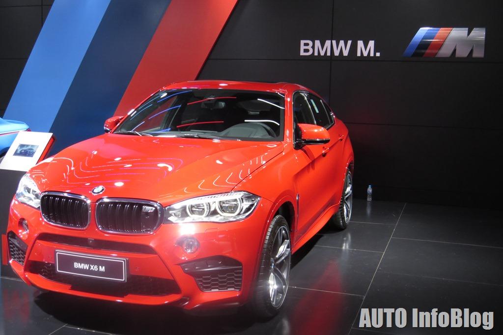 BMW -San pablo 2016 (26)