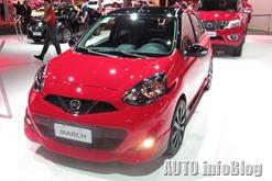 Nissan - San pablo 2016 (11)