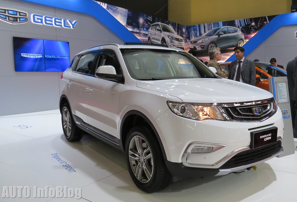 Salon Bs As 2017- Geely (9)