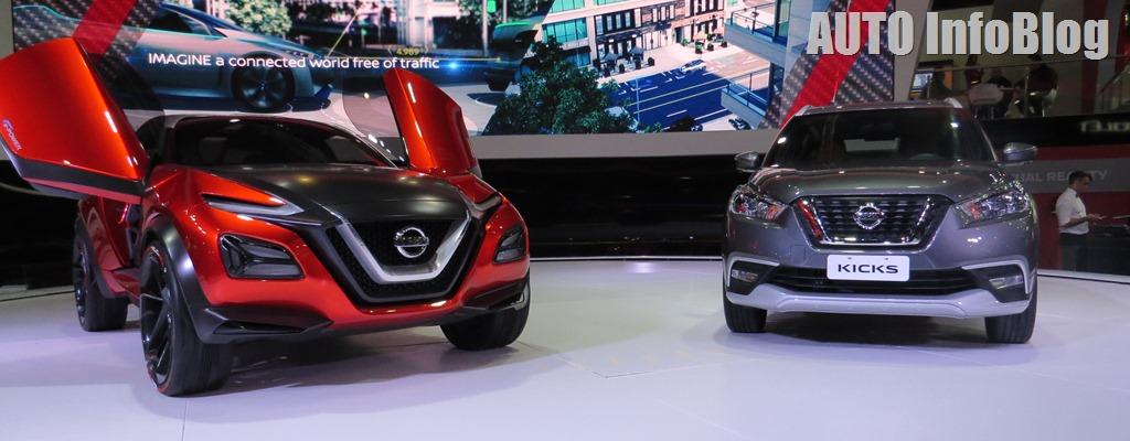 Salon Bs As 2017- Nissan (14)
